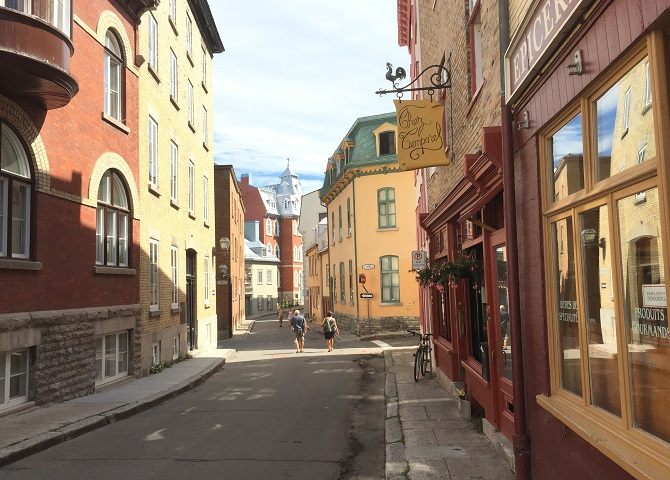 Quebec, What to do in Quebec city, Things to do in Quebec city