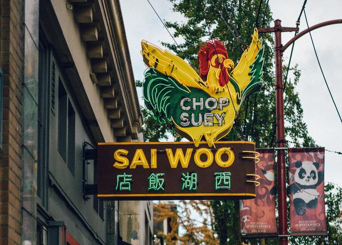 Le restaurant Sai Woo