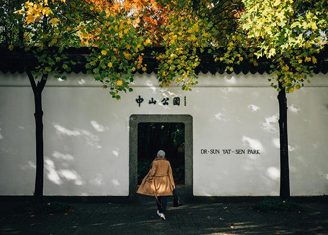 L'entrée du Jardin classique chinois et parc du Dr. Sun Yat-Sen