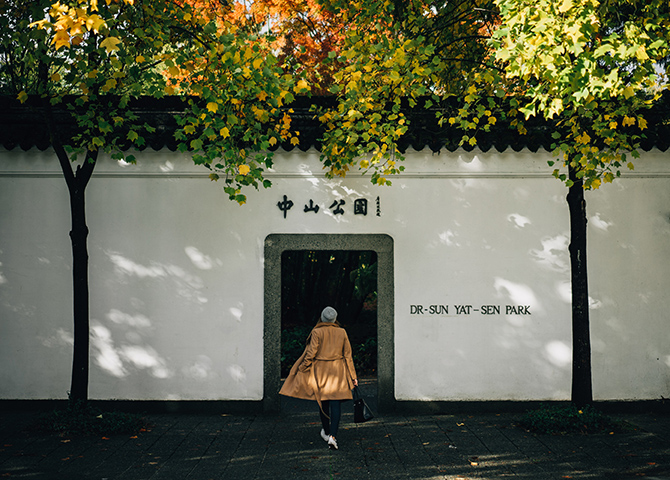 The entrance to the Dr. Sun Yat-Sen Classical Chinese Garden & Park